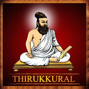 Image of thiruvalluvar